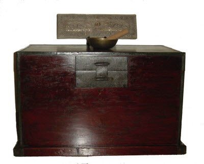 Chinese Antique Chests Trunks Bo